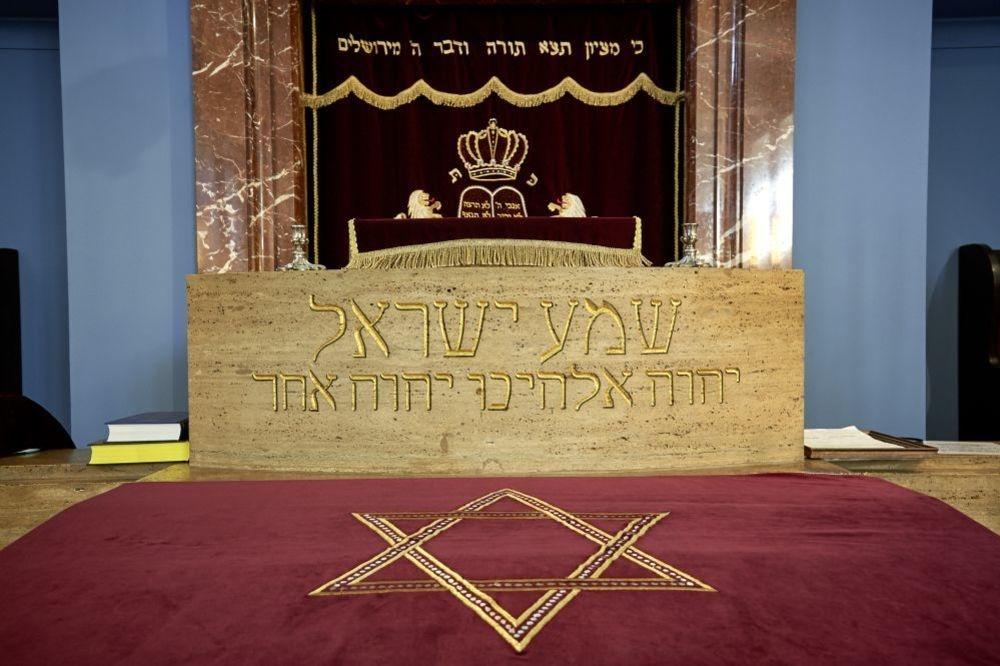 Intérieur de la synagogue, Thuringer Tourisme