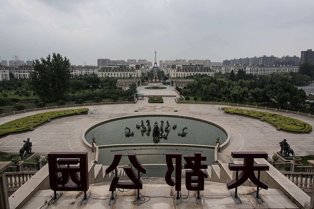 Tianducheng, le Paris fantôme de Chine., Getty Image
