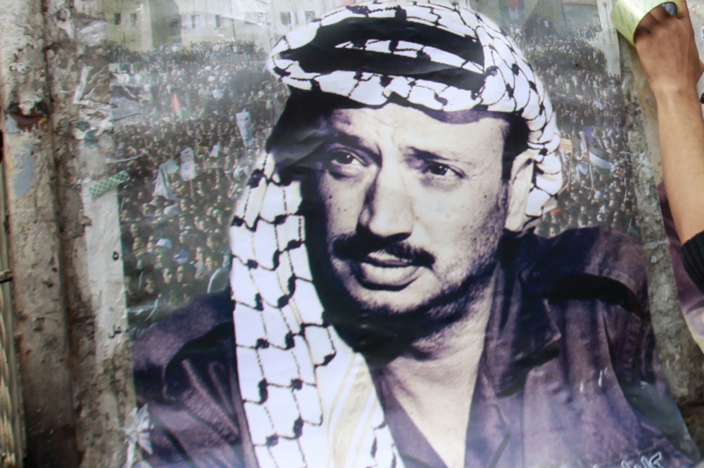 Arafat, getty