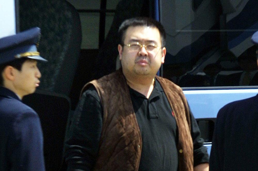 Kim Jong Nam, getty