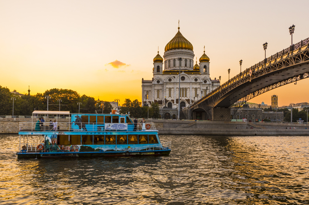 Moscou, Getty Images