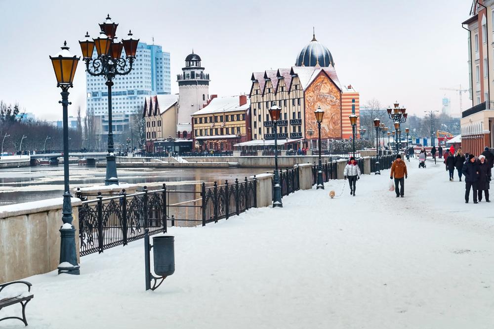 Kaliningrad, Getty Images