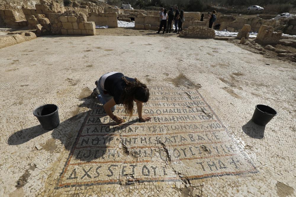 Bet Shemesh, AFP