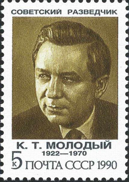 Timbre grec à l'effigie de l'espion russe Konon Molody, DR
